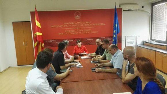 Одржан работен состанок со Министерката за труд и социјална политика Мила Царовска