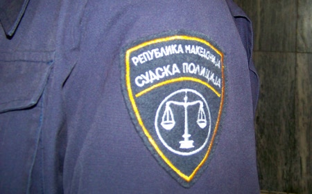 Формирана посебна синдикална организација – Независен синдикат на судска полиција и администрација