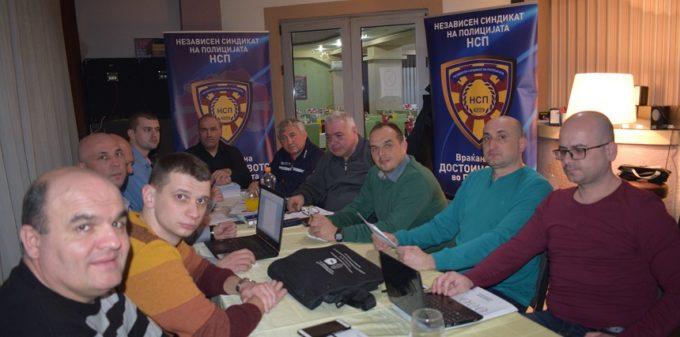 Работен состанок со Претседателите на Синдикалните Комисии при НСП