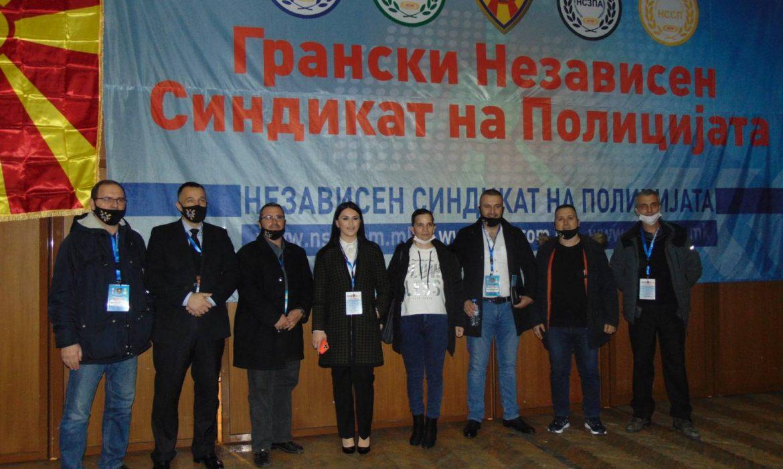 Прв конгрес на Независниот Синдикат На Полицијата