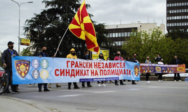 Настани од Мајските синдикални протести на Гранскиот Независен Синдикат на ПОЛИЦИЈАТА 8 Мај 2021