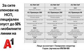 За сите членови на НСП, специјален попуст до 50% на мобилните линии на А1